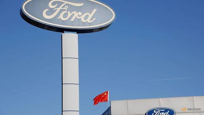 Ford và GM điêu đứng trong cuộc chiến thương mại Mỹ - Trung - 1