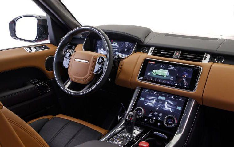 14.300 chiếc Range Rover bị triệu hồi vì trục trặc camera lùi - 2