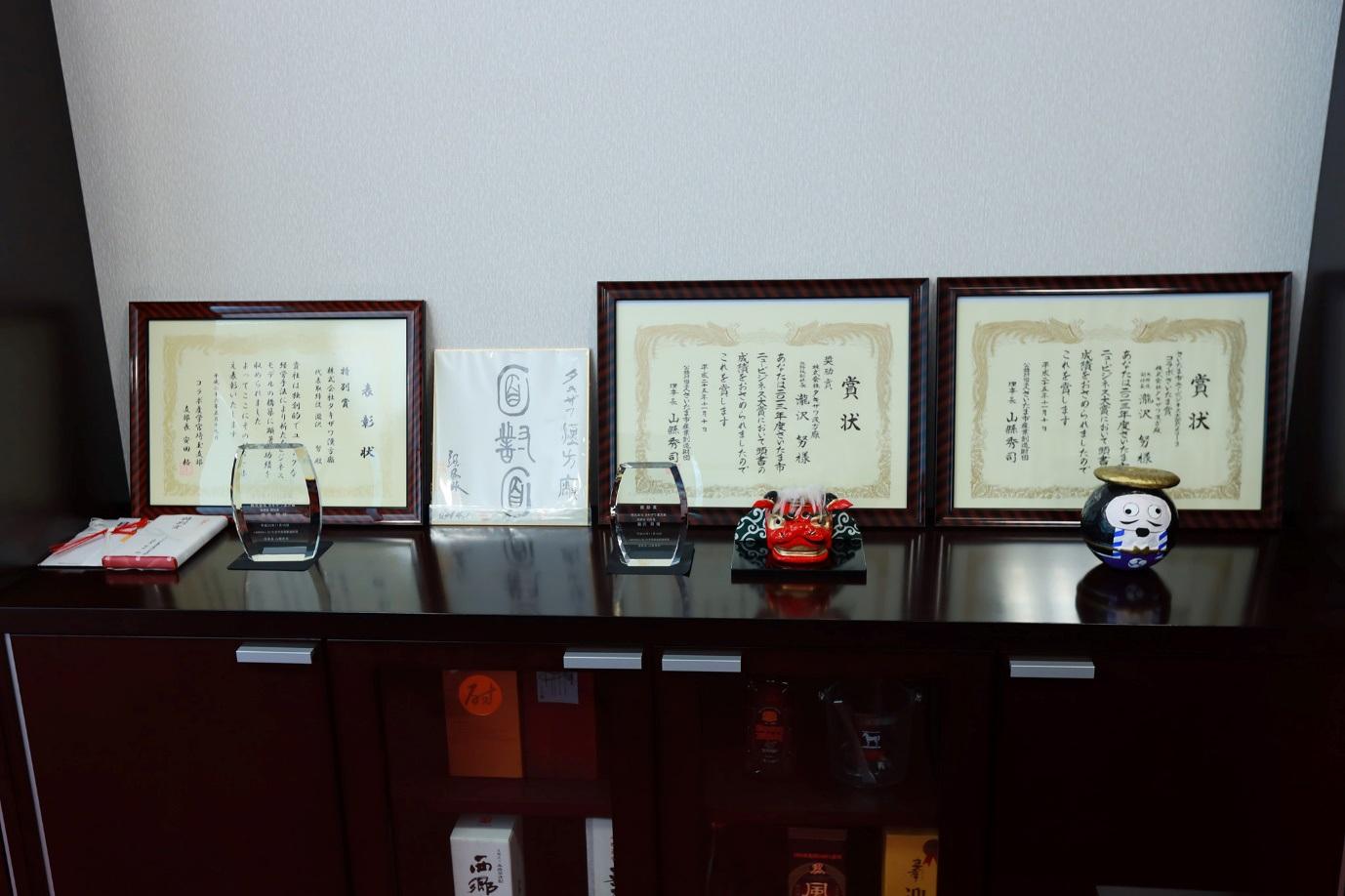BEHE Việt Nam và Imex ký kết hợp tác độc quyền với tập đoàn Takizawa - 3
