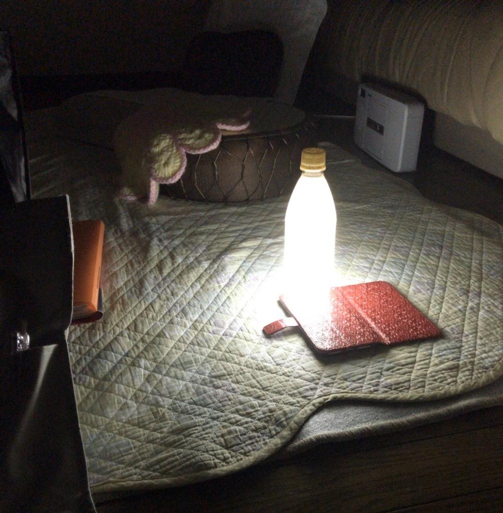 """Đối phó siêu bão, người Nhật phát minh ra """"bóng đèn"""" không cần điện, chỉ cần smartphone - 1"""