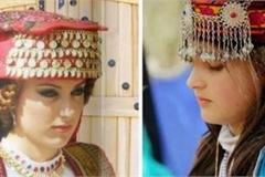 Bộ lạc nổi tiếng với nhiều mỹ nhân đẹp nhất thế giới