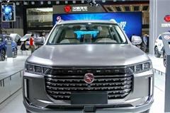 """Xe nhập ùn ùn đổ bộ, ô tô Trung Quốc bị tẩy chay vì """"đường lưỡi bò"""" phi pháp"""