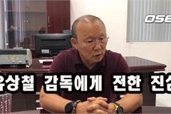 HLV Park Hang Seo bật khóc khi học trò cũ bị ung thư