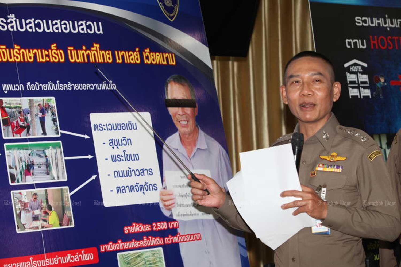 Phát hiện du khách Trung Quốc giả tàn tật sang Việt Nam ăn xin - 2