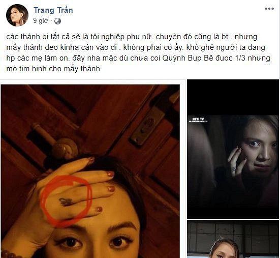 """Đồng nghiệp lên tiếng minh oan cho """"My sói"""" Thu Quỳnh sau nghi vấn lộ clip nóng - 5"""