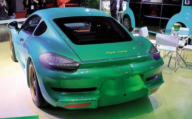 Điểm mặt những mẫu ô tô Trung Quốc bị tố đạo nhái - 16