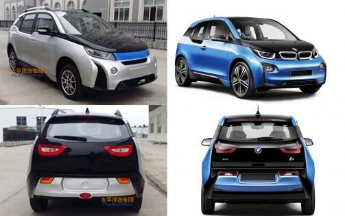 Điểm mặt những mẫu ô tô Trung Quốc bị tố đạo nhái - 22