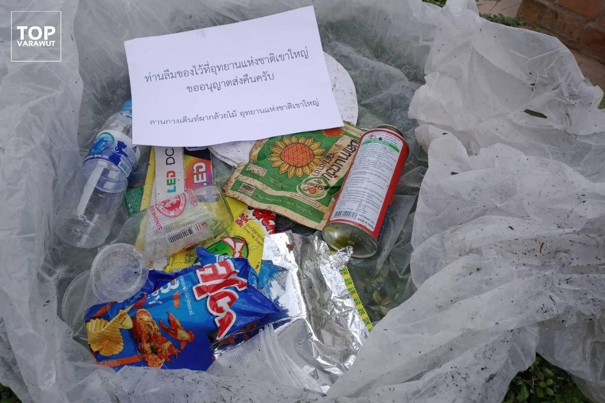 Gửi trả rác cho khách du lịch qua đường bưu điện - 1