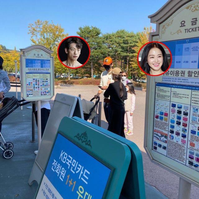 Hình ảnh hiếm hoi của gia đình Kim Tae Hee và Bi Rain - 1