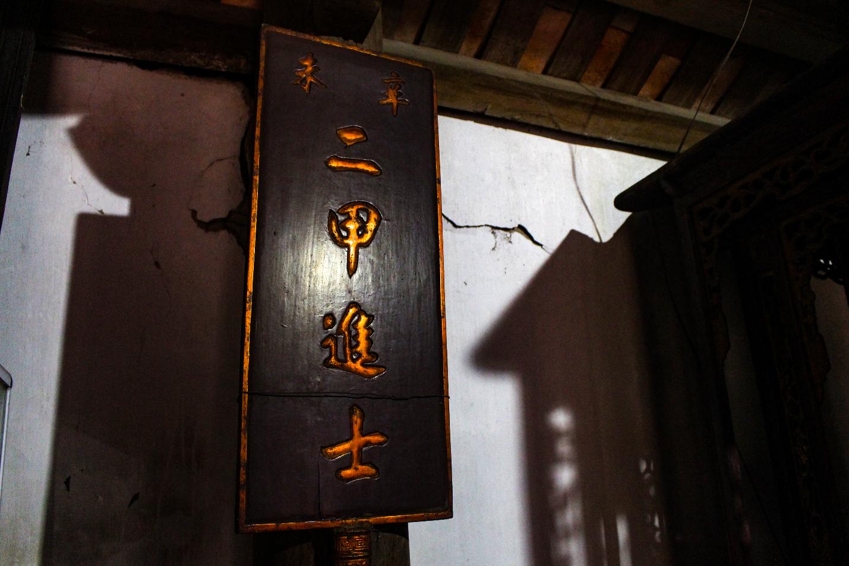 Nhà gỗ trăm tuổi chứa nhiều cổ vật quý của vị quan triều Nguyễn ở Hà Nam - 4