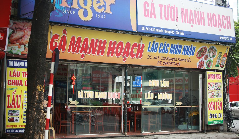 Không một bóng khách, nhà hàng, quán nhậu ở Hà Nội đồng loạt đóng cửa - 11