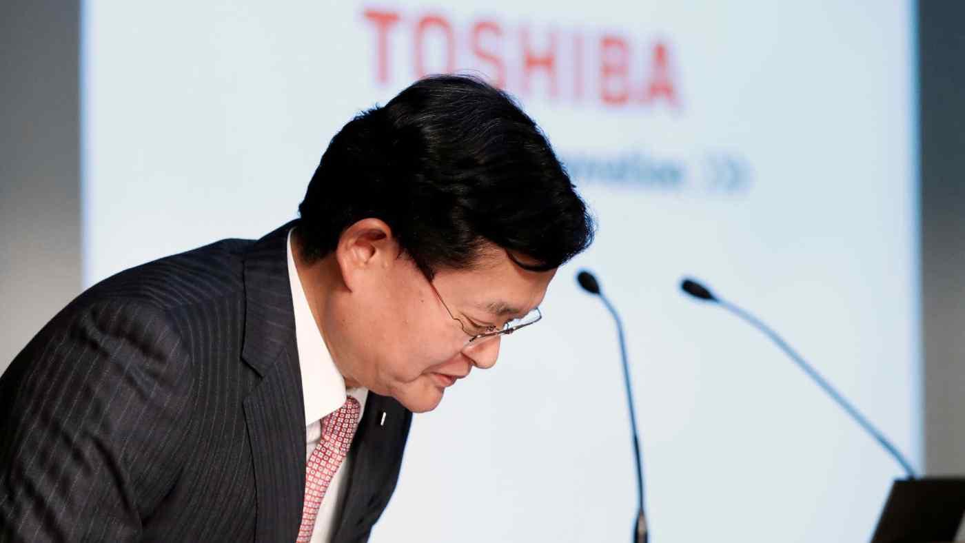 CEO Toshiba xin từ chức trước thềm bán mình với giá 20 tỷ USD - 1