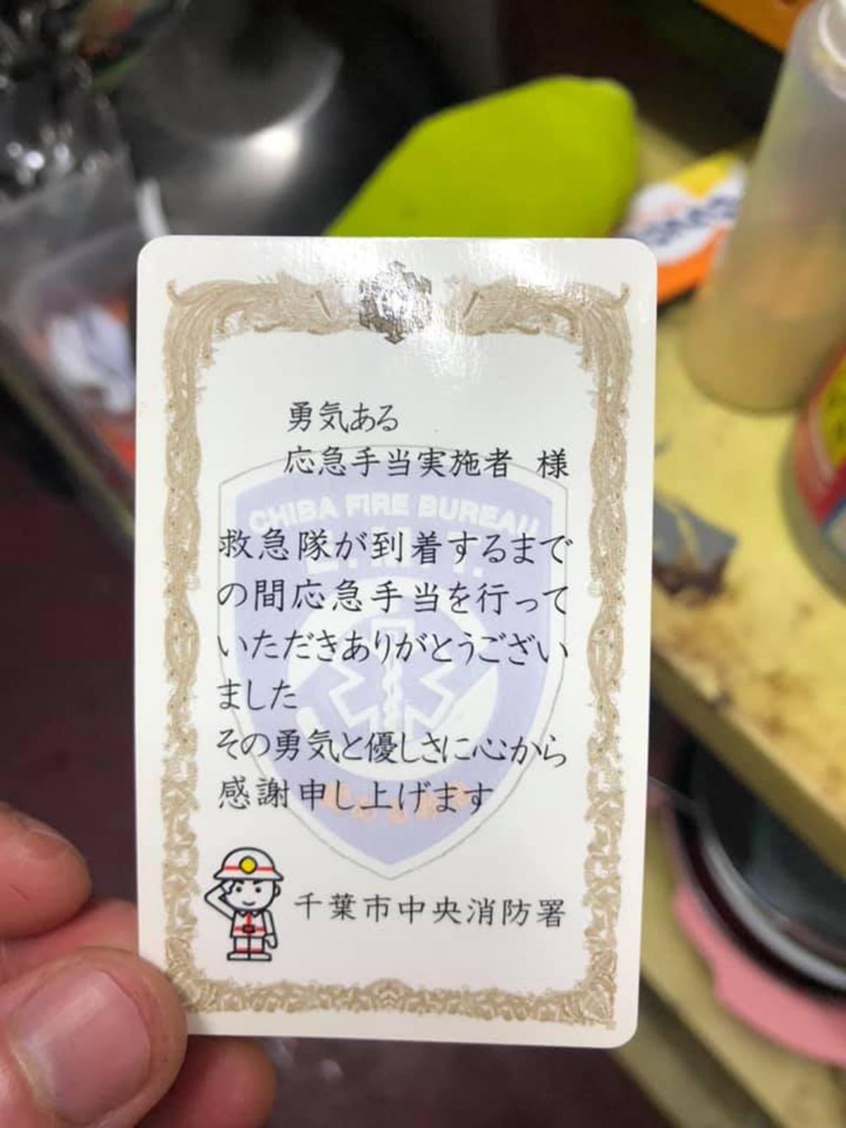 Cứu giúp cụ ông bị nạn, 9x Việt tại Nhật Bản được khen tặng - 4