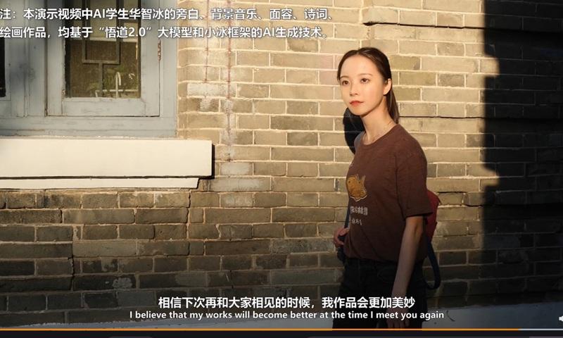 Sinh viên ảo phát triển bằng trí tuệ nhân tạo nhập học vào ĐH Thanh Hoa - 1