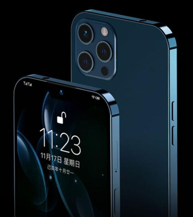 Apple còn chưa ra mắt, iPhone 13 đã được… bán tại Trung Quốc? - 1