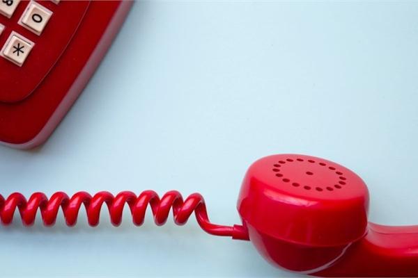 Các cuộc gọi từ đầu số 0555..., 8009...về bảo hiểm y tế đều là lừa đảo