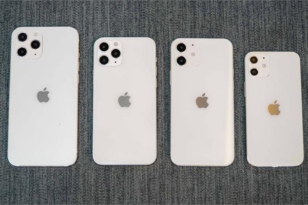 """iPhone 12 Pro Max giá """"trên trời"""", hơn 100 triệu sẽ vẫn có người mua"""