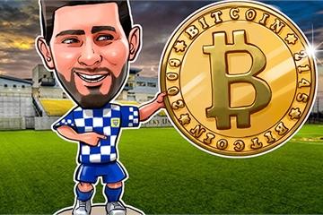 Cầu thủ chuyên nghiệp đầu tiên trên thế giới được mua bằng Bitcoin