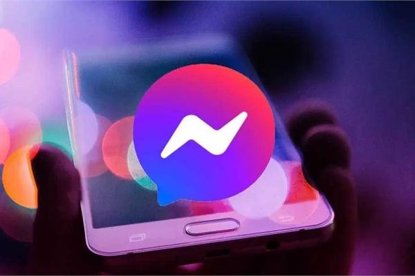 Vì sao không nên tiếp tục sử dụng Facebook Messenger?