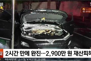 Đã được triệu hồi để sửa lỗi, xe Hyundai Kona EV vẫn cháy khi đang sạc