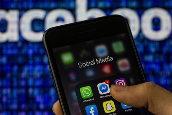 """Facebook """"năn nỉ"""" người dùng iOS cho phép lấy dữ liệu để quảng cáo"""
