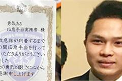 Cứu giúp cụ ông bị nạn, 9X Việt tại Nhật Bản được khen tặng