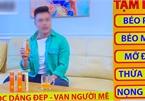 """Nạn quảng cáo thuốc trở lại """"tra tấn"""" người dùng YouTube Việt Nam"""