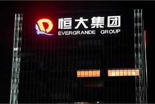 Evergrande đã tránh được cú vỡ nợ vào phút cuối