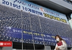 Coronavirus: South Korea sect leader to face homicide probe over deaths