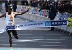Coronavirus: Tokyo Marathon takes place on empty streets