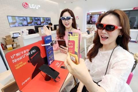 Các nhà mạng di động Hàn Quốc tăng cường ứng dụng 5G, VR, AR trong đại dịch