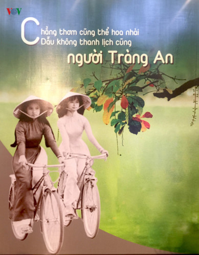 photo exhibition celebrates anniversary of hanoi's recognition as city for peace hinh 1