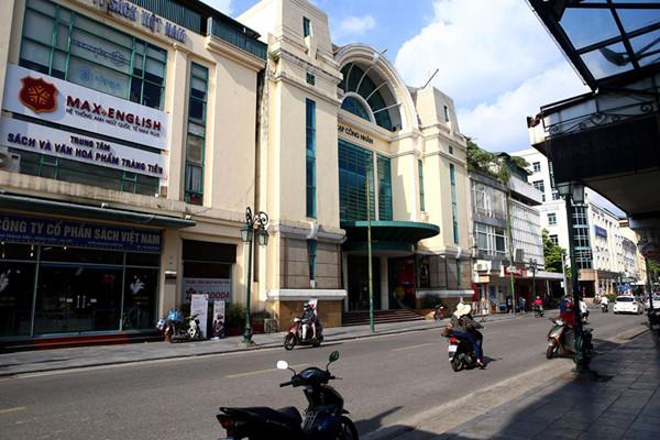 a look back at historic trang tien street through history hinh 8