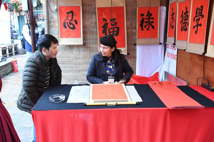 hanoi calligraphy festival set to run during tet hinh 11