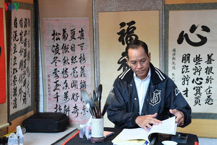 hanoi calligraphy festival set to run during tet hinh 13