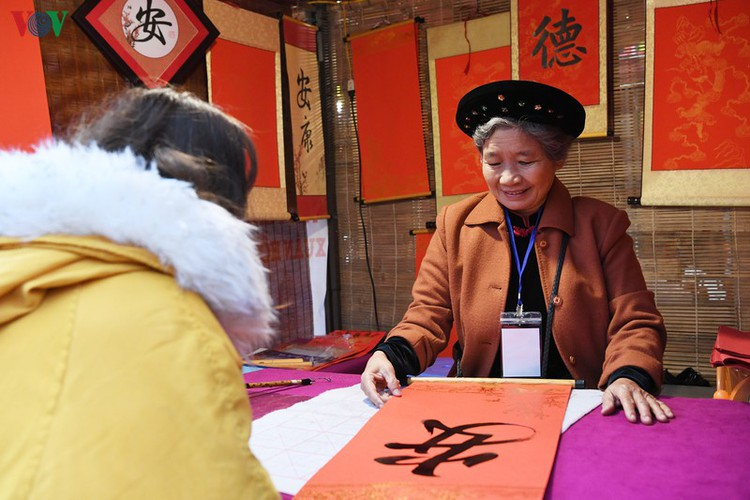 hanoi calligraphy festival set to run during tet hinh 7