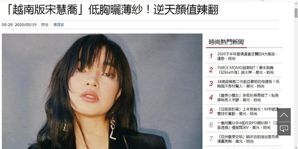 foreign website lavishes praise on local fashionista chau bui hinh 1