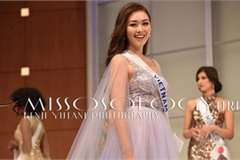Miss International contestants attend welcome party