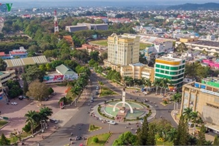 Buon Ma Thuot – an urban center of the Central Highlands