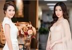 Judging panel confirmed for Miss Vietnam 2020