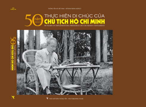 book features 50-year implementation of president ho chi minh's testament hinh 0