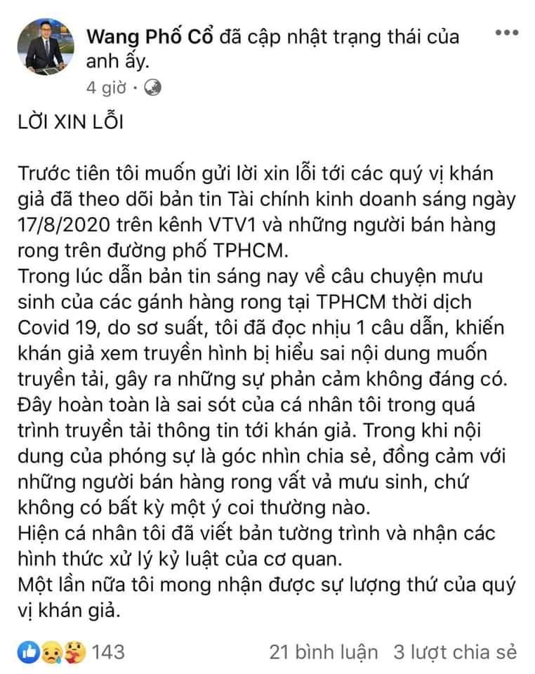 Nam MC chủ động xin lỗi công chúng trên trang cá nhân về phát ngôn không đúng đắn của mình.