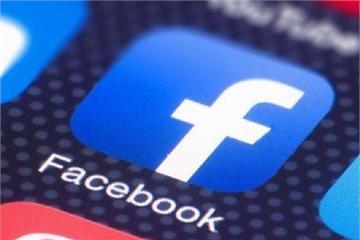 Vi phạm giao thông còn chụp ảnh công an đăng Facebook xúc phạm, bị phạt 7,5 triệu đồng