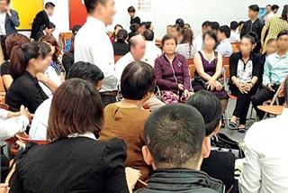 Bộ Công thương kêu gọi người dân đừng tham gia mạng huy động vốn đa cấp