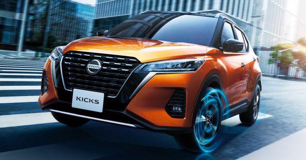 Nissan chuyển hết nhà máy từ Indonesia sang Thái Lan - ảnh 1