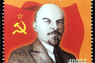 Stamp celebrating Lenin published