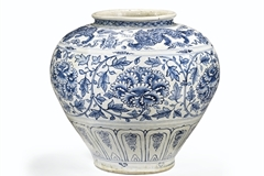 Vietnamese pottery piece fetches $455,000 at auction