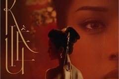 Pre-teaser of film based on Tale of Kieu released