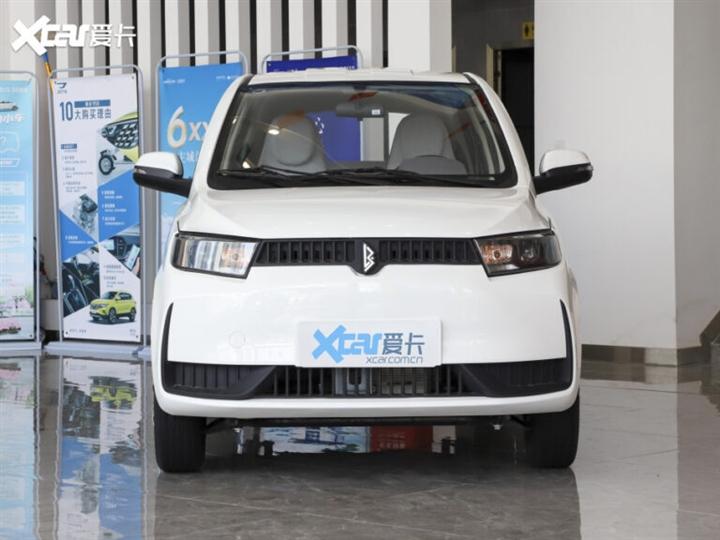 Khám phá mẫu xe điện 4 chỗ của Trung Quốc, giá từ 95 triệu đồng - 1