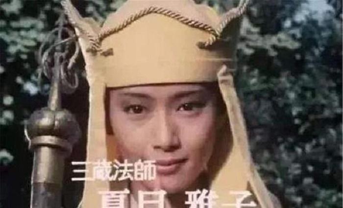 Mệnh bạc của mỹ nhân đóng vai Đường Tăng trong 'Tây du ký' 1978 - 3